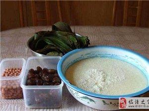 """""""包""""出来的甜蜜香浓!学做端午必备的红枣豆沙粽"""