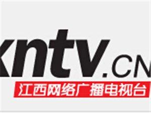 江西人民广播电台