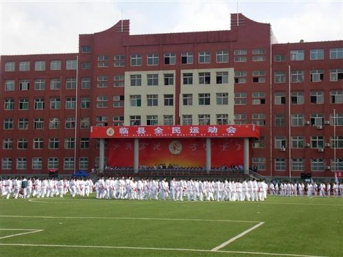 新葡京全民运动会开幕式(图、视频)