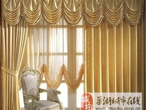 你家的窗帘买对了吗?避开窗帘选购误区