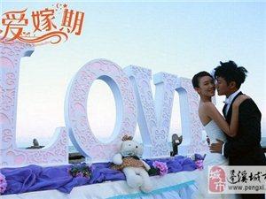 视频:电影《求爱嫁期》主题曲叫什么名字?李天华《戒指》MV歌词