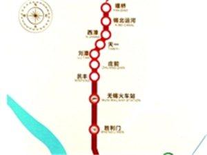 """出行有了新选择 苏州轨交与无锡地铁""""无缝对接"""""""
