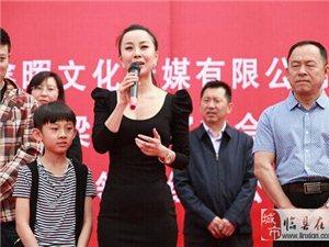 农村题材轻喜剧电影《蘑菇香了》在山西汾阳开机