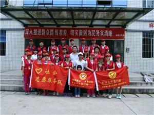 夹江义工行动在麻柳―后勤组活动总结报告