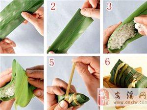 端午节快到啦,手把手教你6种粽子包法,快来学习吧