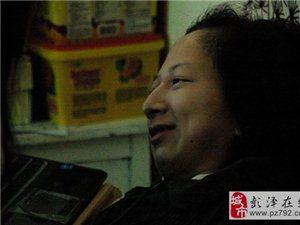 """彭�芍驹刚咛酵�""""珊瑚女孩"""""""