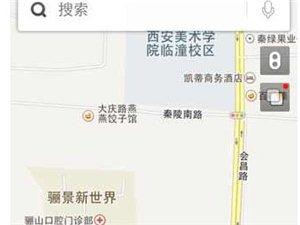 东大街新疆大盘鸡迁移地址
