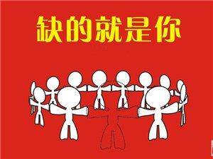 团·聚—网友大聚会啦,满足您对美食的N个追求!