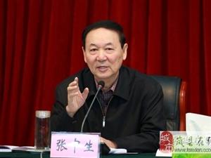 山西吕梁原副市长张中生被调查