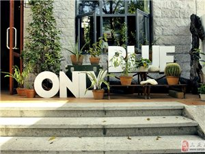 ONLYBLUE微蓝. 三亚微蓝艺术旅居