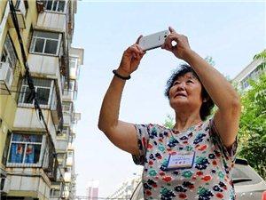"""衡水桃城:""""社区拍客""""引领文明社区"""