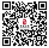 珠海在�手�C城市通客�舳�v2.0��y版上�公告【下�d的童鞋��,��M!】
