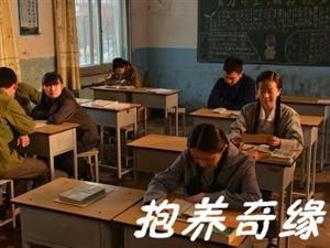 新葡京女导演独立拍摄电影《抱养》,影片题材催人泪下。