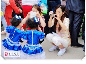 秦安县二幼师生、家长互动摄影