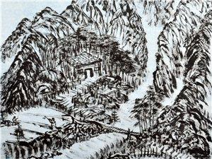 秦岭家园――我的乡愁(焦墨小品)