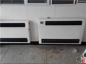 中央水温空调专业设计安装