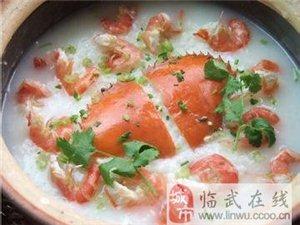 澳门网上投注官网哪里有砂锅粥吃啊?