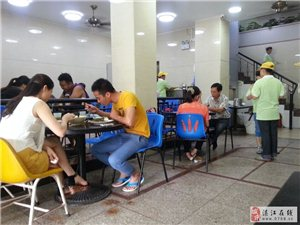 湛江霞山民记快餐美食分享