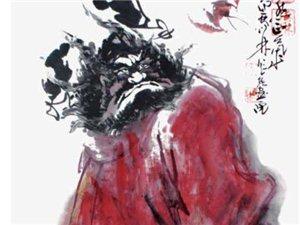 当代著名画家马林笔下的钟馗