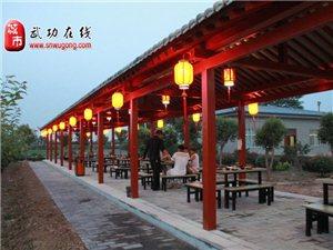 中润桂园烧烤园6月9日隆重开业!