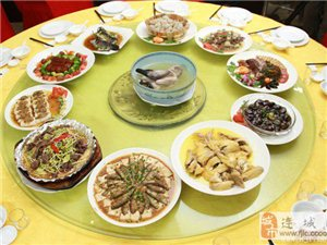 中国客家美食名城・连城