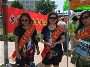 平遥学雷锋志愿者在2014.6.8高考日于职中门口宣传活动。