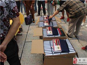滁州醉翁亭・菊花扇发行仪式在琅琊山醉翁亭门前开启