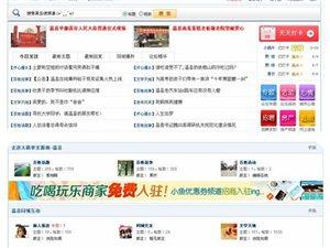 【爆料】——《葡京网站平台》