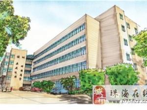 喜大普奔!遵义医学院珠海校区终于有自己的手绘明信片啦!