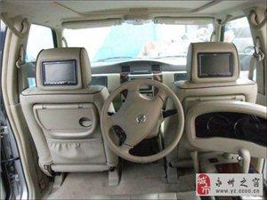 你见过改成这样的车么?超奇葩车怎么开的?(图)