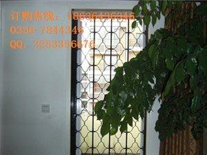 小区不让业主安装防盗窗怎么办?