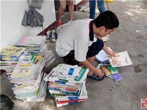 [原创]揭西蓝海豚公益志愿服务队接受河中高三学生捐赠的书籍