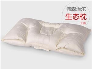 父亲节生态枕抢购