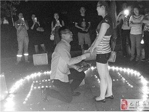 南湖广场上演浪漫求婚