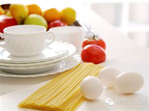 �d竹三溪香茗茶�I,生活小�[�T