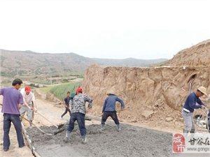 甘谷县工商局争取30万扶贫项目资金铺就双联村幸福路