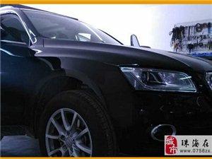 奥迪最新型号Q5升级摩雷海碧丽旗舰版――珠海惠声汽车音响