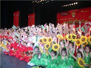 澳门大小点网址县文化馆舞蹈培训班暑期招生