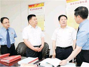 省人民检查院检察长杨司在我市调研