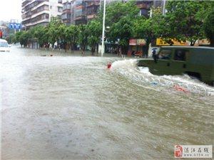 网友刚发的水浸街现象,不多说,直接来图。