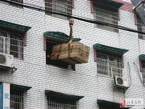 吊车吊冰箱