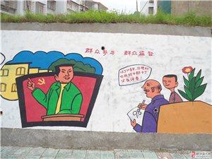 榕江县古州镇丰乐社区廉政文化长廊(二)