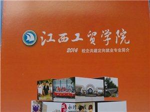江西工贸学院航海方向招生简章