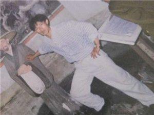 【寻人启事】扶余三井子镇刘福成男41岁聋哑人16年前走失