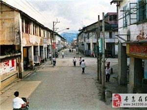 90年代老县城照片