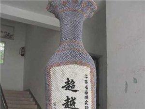 五百学生制成2.14米高折纸艺术花瓶