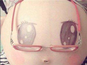 孕妈妈给未来宝宝画头像