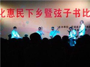 峰岩广场晚上瞎子说书,听的速来。