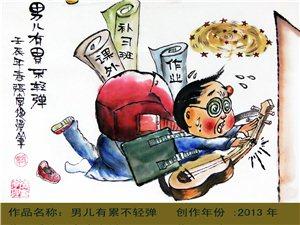 张学理美术漫画专业招生第38期