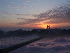 矮寨大桥观光旅游项目将实行一票制